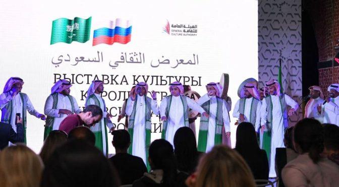 Завершились мероприятия саудийской культурной выставки в Москве