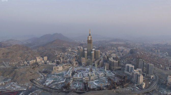 Всемирная Исламская лига организует конференцию «Милосерлие и великодушие в Исламе» в Мина с участием 500 учёных и интелектуалов из 76 государств