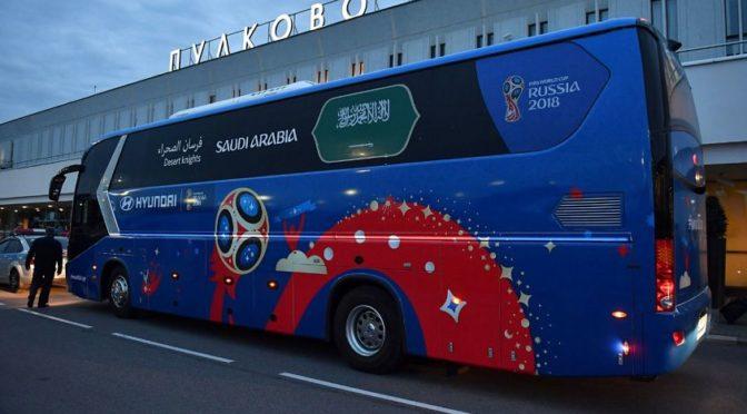 Саудийская сборная по футболу прибыла в Россию