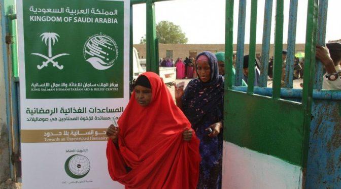 Центр им.Короля Салмана  продолжает распределение гуманитарной помощи в Сомали