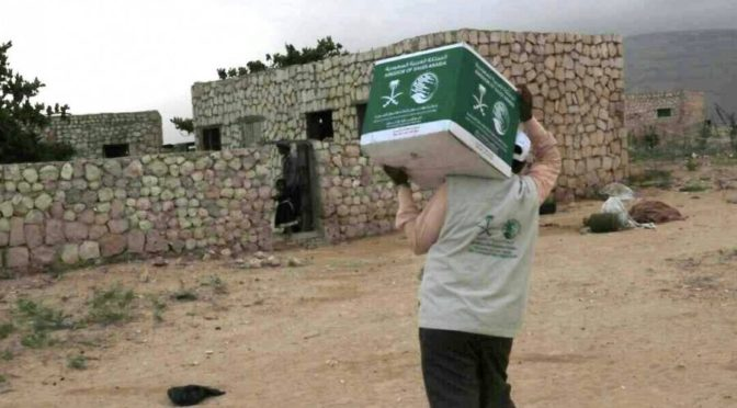 Центр им.Короля Салмана продолжает доставку неотложной гуманитарной помощи на о.Сокотора