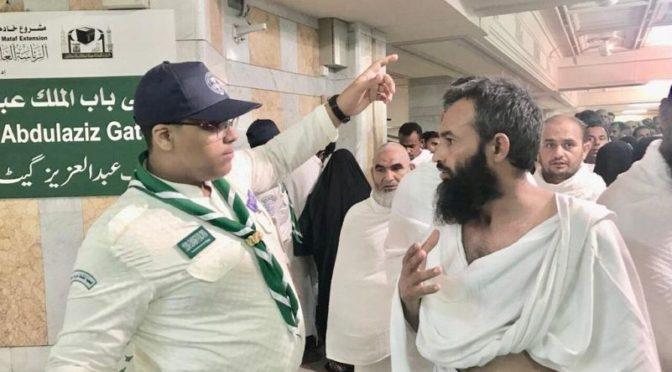 Скауты Таифа участвуют в обслуживании совершающих Умру паломников в Запретной Мечети