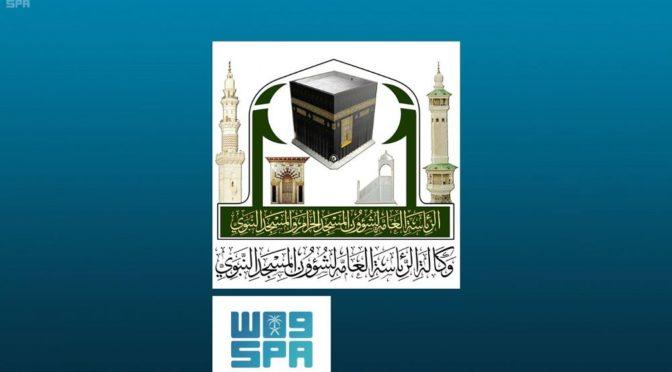 Бюро по делам Мечети Пророка встретило подарками паломников