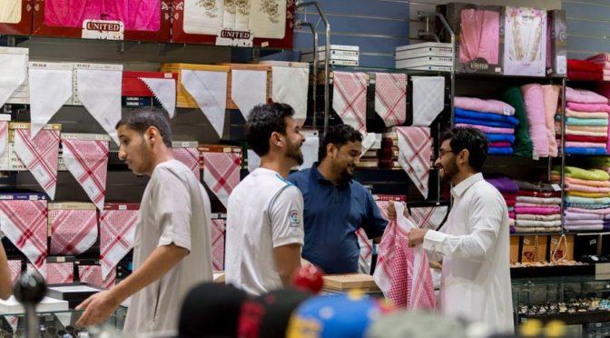 Рынки провинции Джуф отмечают широкое оживление спроса в преддверии настуления Ид аль-Фитр