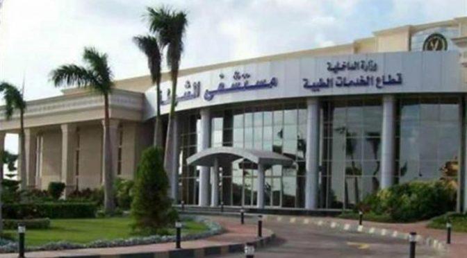Министр внутренних дел поздравил с Ид аль-Фитр пациентов в госпиталях сил безопасности
