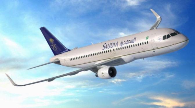 Саудийские авиалинии:самолёт, перевозивший «зелёную команду», не относится к нам