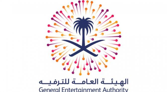 Королевский указ: Ахмад Хатиб, глава Комитета по развлечениям, освобождён от занимаемой должности