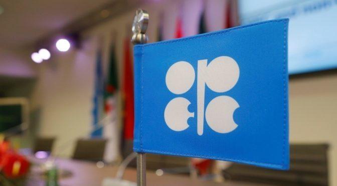 ОПЕК договорилось о повышении нефтедобычи на 1 млн.баррелей в сутки