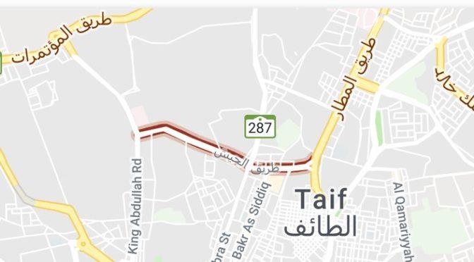 МВД: арестован напавший на сотрудника сил безопасности в Таифе