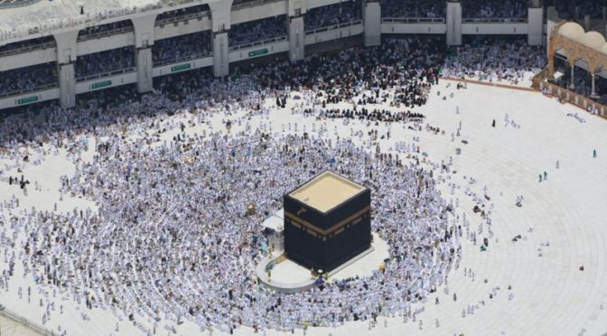 Фотографии Запретной Мечети с воздуха во время третьей пятничной молитвы Рамадана