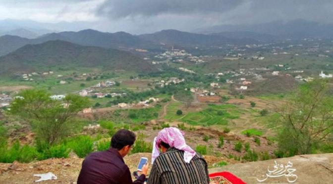 CNN: фотография ифтара над облаками в Саудии