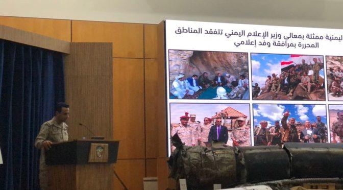 Коалиция: пресечена попытка контрабандного ввоза 5 тыс.поддельных паспортов для побега  главарей хусиитов и их семей