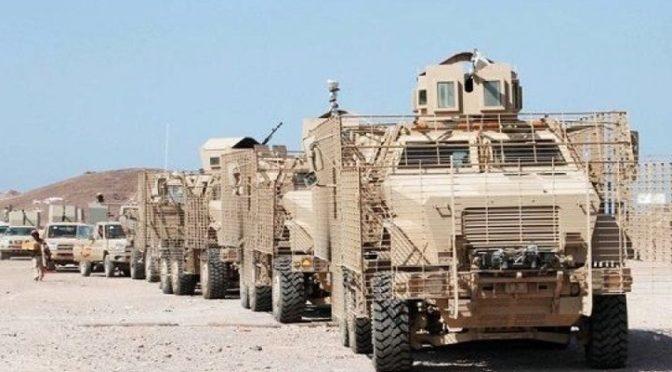 Армия Йемена взяла под контроль порт Хабал и вторглась в долину Хиран в провинции Ходжа