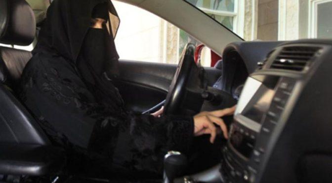 Дорожная полиция: с сегодняшнего дня женщины имеют право управлять автомобилем