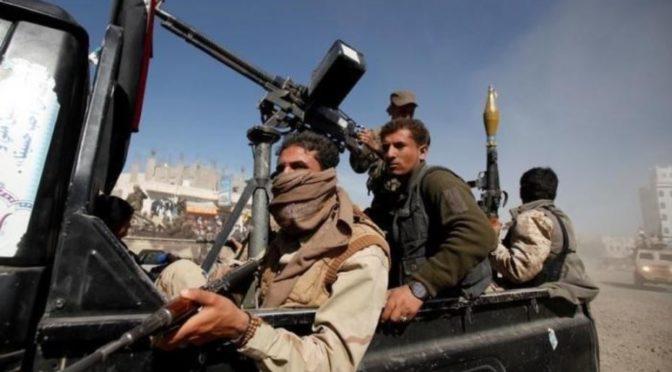 ООН подтверждает наличие новых доказательств участия Ирана в вооружении хусиитов