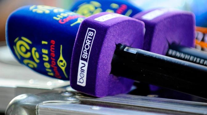 Министерство информации объявило о том что категорически отвергает ложные  претензии «турнира Уимболдон»