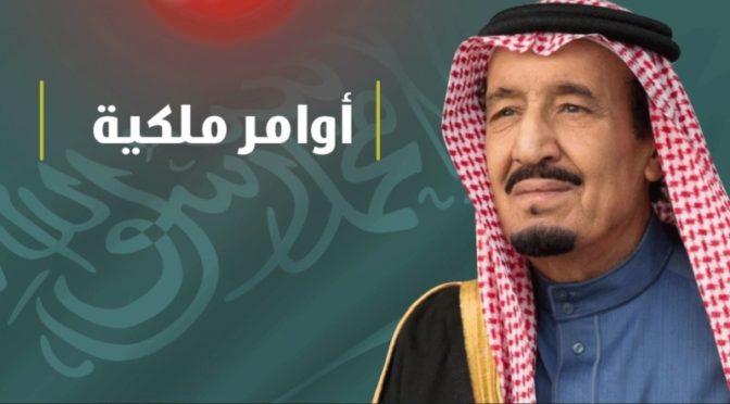 Королевским указом: 1500 родственников павшими мученниками солдат армии Йемена и Судана приглашены в Хадж