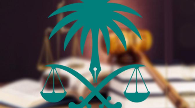 Прокуратура: изготовление и распространение любой продукции, обращающейся к чаяниям ребёнка преступно и подлежит наказанию