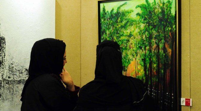 Выставка изобразительного искусства