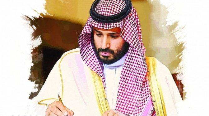 Совеместная братская фотография:  что сказал аль-Валид бин Талал о встрече с наследным принцем?