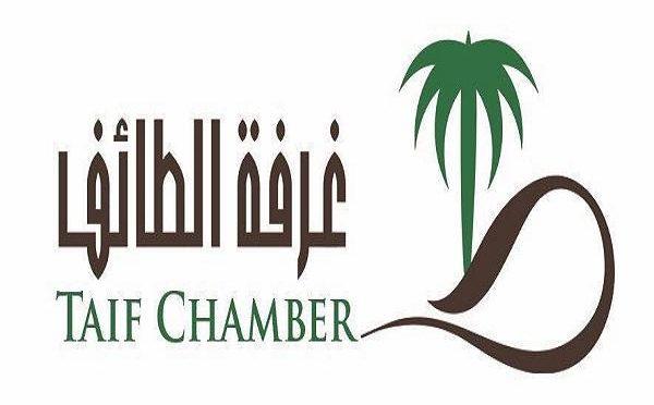 Торгово-промышленная палата Таифа организует семинар «Искусство взаимодействия с общественностью»
