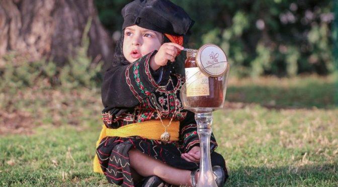 На 11 Международном фестивале мёда зафиксировано участие детей в фестивальных мероприятиях
