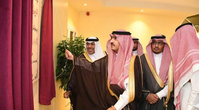 Губернатор провинции Джуф открыл Культурный центр им.принца принца Фахда бин Бадра и фонтан в Дума Джандал