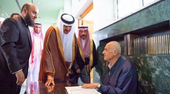 Принц Султан бин Салман посетил Культурный центр им.Короля Фахда в Сараево