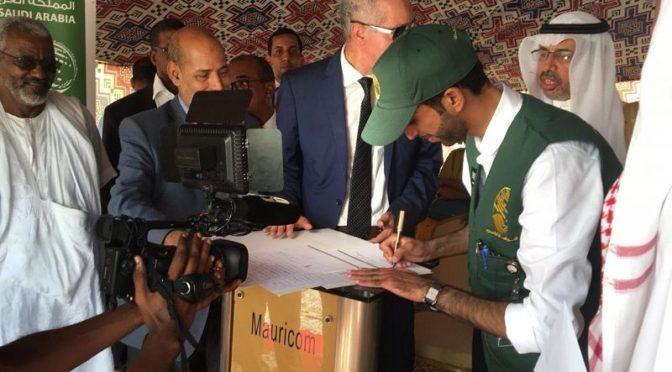 Центр гуманитарной помощи им.Короля Салмана передал 100 тонн фиников в дар от Королевства Мавритании