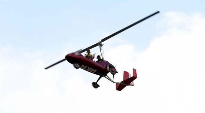 Летальный аппарат «гирокоптер» («автожир»)  привлекает посетителей фестиваля Белой горы в Хайбаре