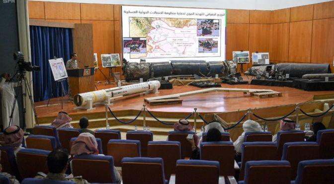 Полковник аль-Малики: у нас есть доказательства присутствия иностранных военных экспертов, обучающих хусиитов и предоставления им военных систем связи