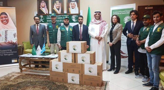 Бригада Центра гуманитарной помощи им.Короля Салмана передала 120 тонн фиников продовольственной программе в Кении