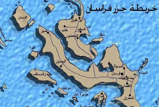 Министерство окружающей среды задержало судно, нарушающее Низам о рыболовстве и охоте в акватории о.Фарасан
