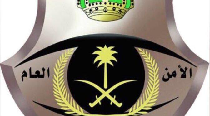 Обвиняемые в драке в районе Хамдания в Джидде арестованы силами безопасности