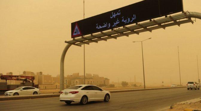 Пылевой фронт затуманил атмосферу над г.Эр-Риядом