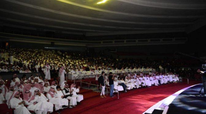 Египетская опера прибыла в Джидду