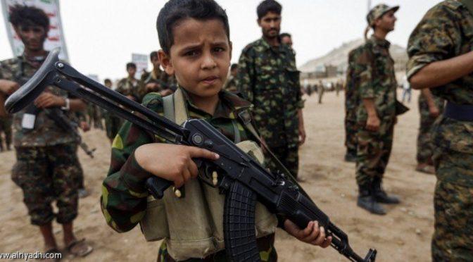 Хусиитская мина в Красном море убила и ранила 14 рыбаков в Тахите в западном Йемене