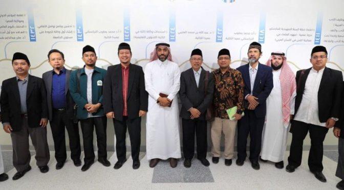 Делегация Ассоциации преподавателей арабского языка из Индонезии посетила Исламский Университет Медины