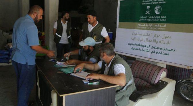 Центр гуманитарной помощи им.Короля Салмана распределяет газовые баллоны  на севере Сирии