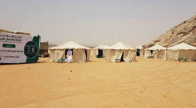 Центр гуманитарной помощи им.Короля Салмана вручает помощь  в провинции Джуф (Йемен)
