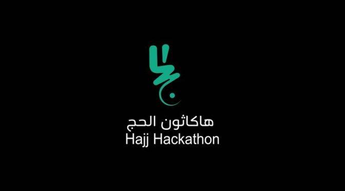Саудия превзошла во время хакатона «Хадж» зафиксированный фондом Гиннеса рекорд