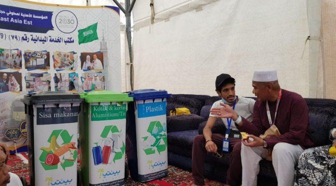 Реализация инициативы «Хадж без пластика» в сезоне Хаджа этого года