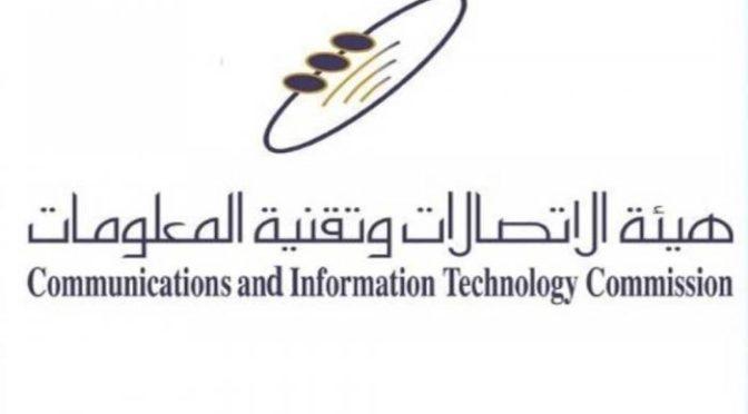 Секретарь Комитета по связи и информационным технологиям инспектировал услуги связи в Международном аэропорту им.Короля Абдулазиза в г.Джидда