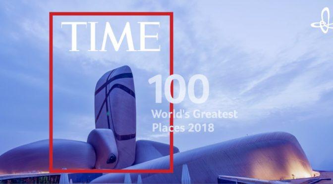 Здание культурного центра им.Короля Абдулазиза «Исра» включено в список 100 величайших мест мира по версии американского журнала Time