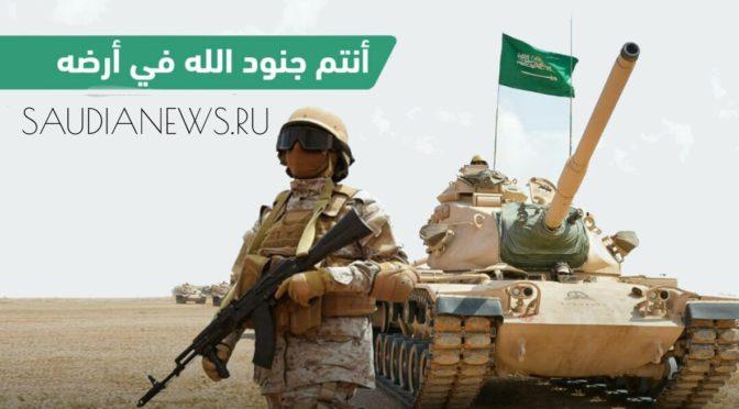 23 хусиита были уничтожены в боях с армией Йемена в провинции Джуф