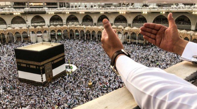 Скончался паломник, прыгнувший с крыши Запретной Мечети в зону для тавафа