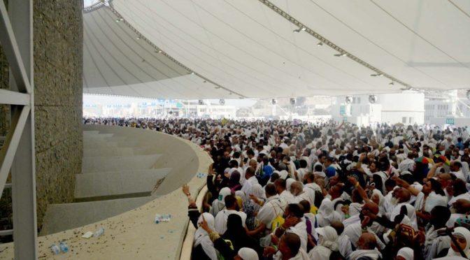 Праздник в святых местах Мина