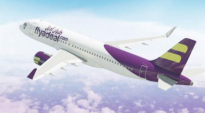 Авиакомпания Flyadeal объявила о найме стюардесс в Саудии