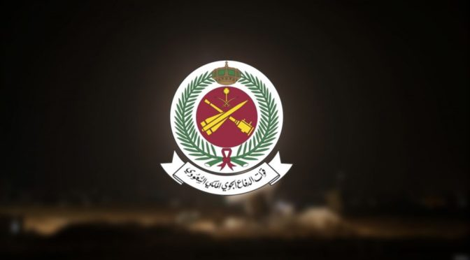 Королевские ПВО перехватили баллистическую ракету, выпущенную хусиитами по направлению Наджрана