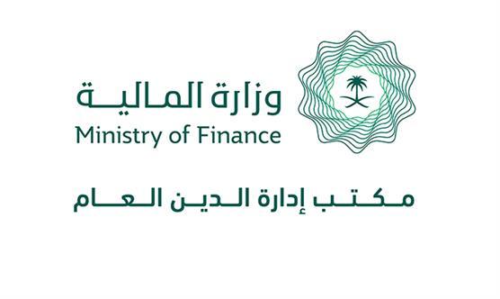Министерство финансов: Бюджет 2019г. демонстрирует уменьшение бюджетного дефицита на 34% по сравнению с 2018г.